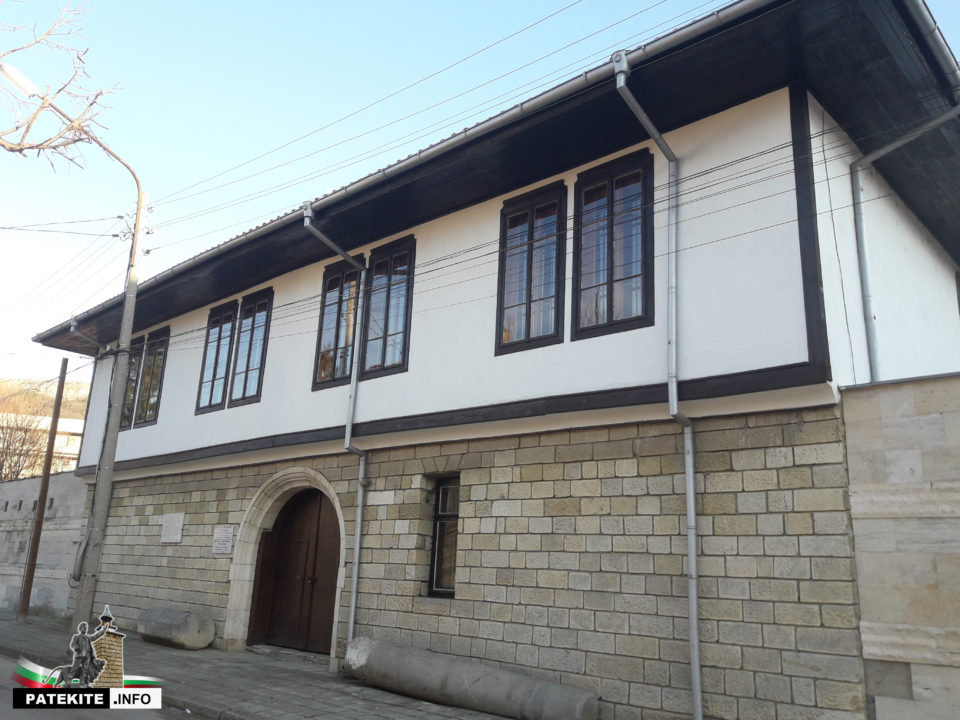 Исторически музей Провадия