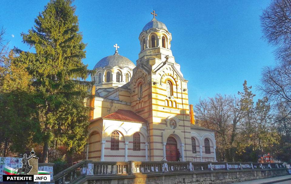 Провадия църква