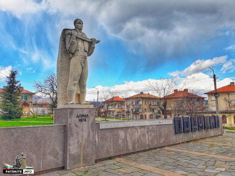 Хисаря - паметник на Априлци