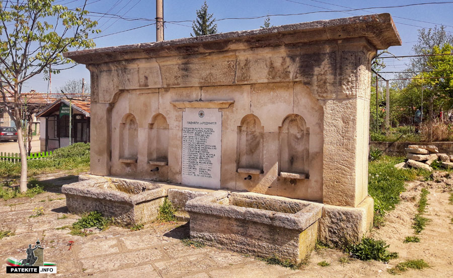 Мадара - паметник на загиналите във войните
