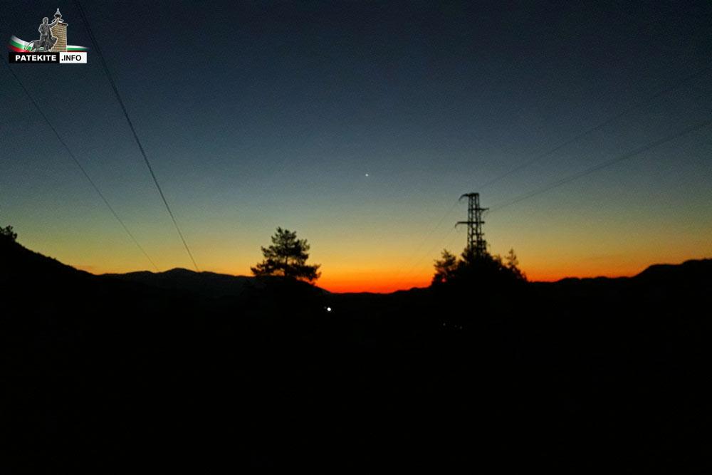 Изгрев над Клисура
