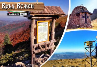 Клисура, връх Вежен, хижа Ехо и хижа Козя стена
