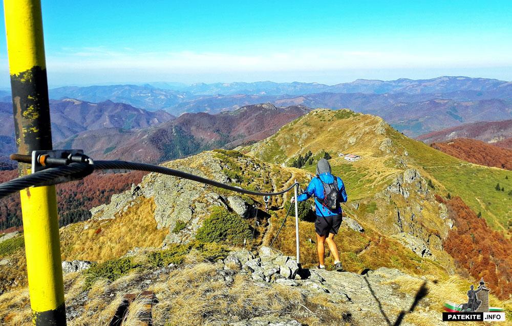 Спускане от връх Юмрука