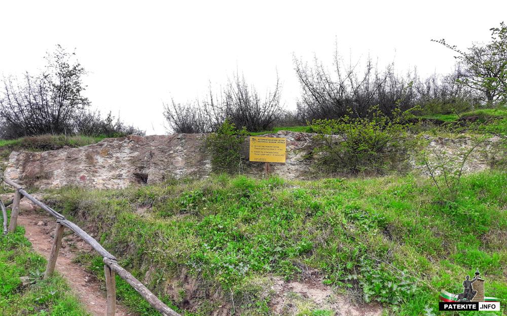 Римска стена в Хераклея Синтика