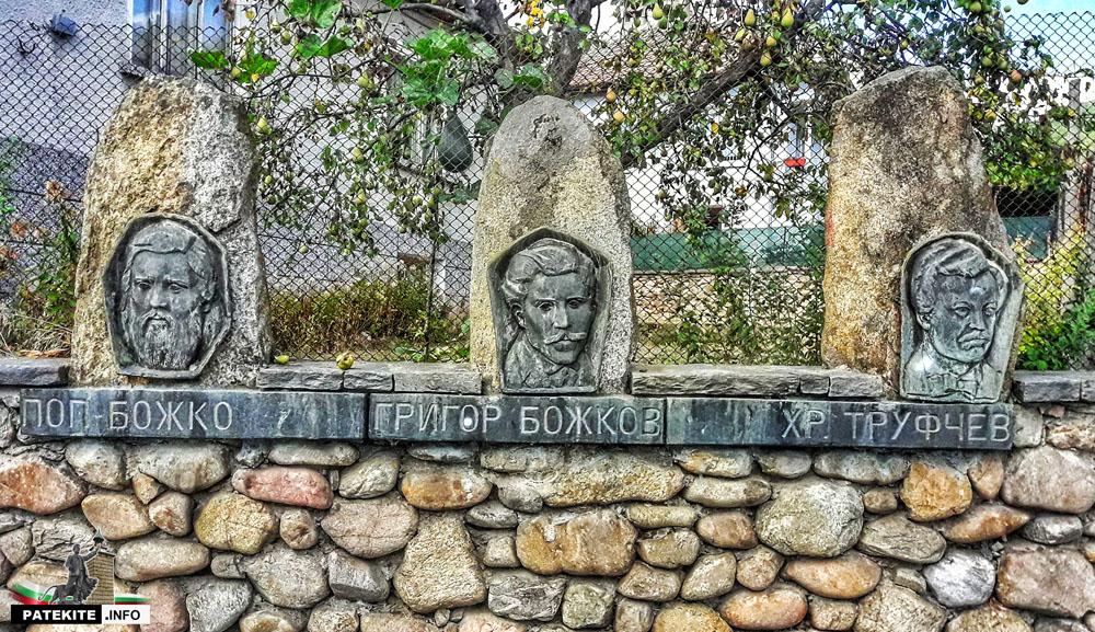 Паметник на революционери от Клисура