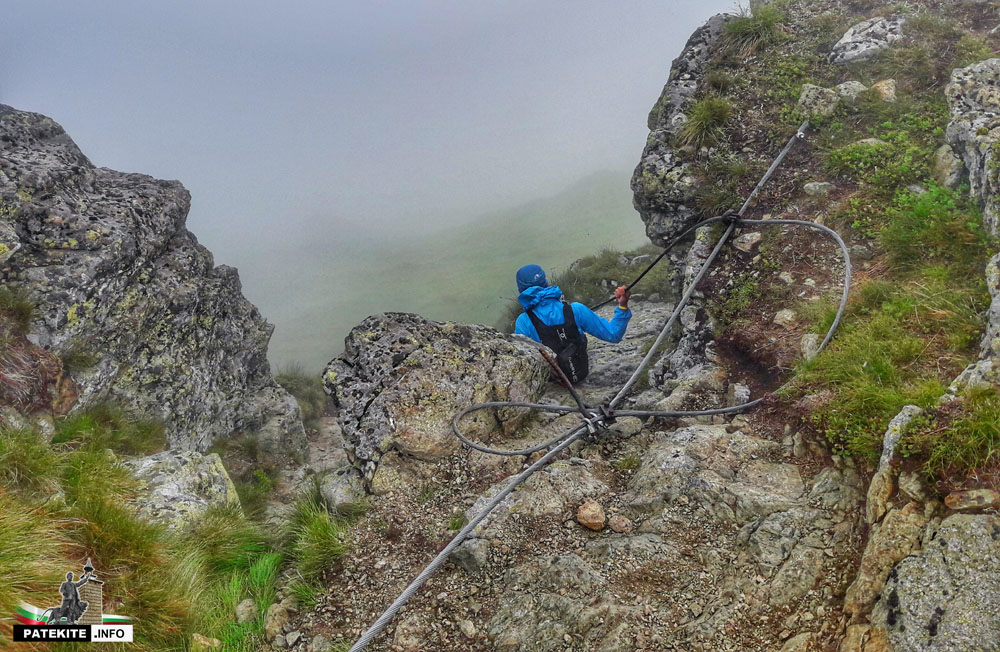 Спускане на връх Голям Купен