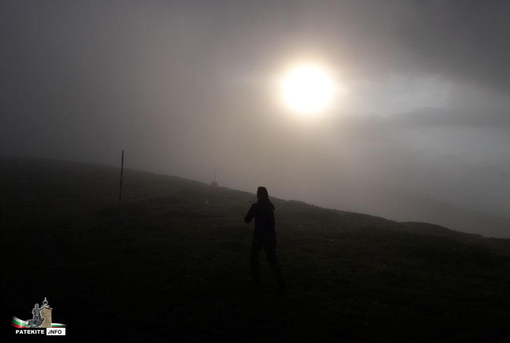 Непрогледната мъгла