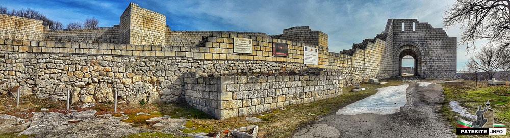 Входът на Шуменската крепост