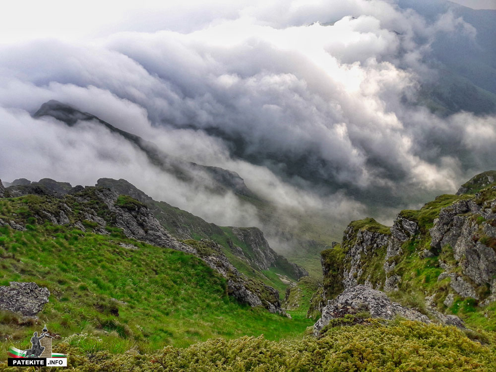 Мъгла в Централен Балкан