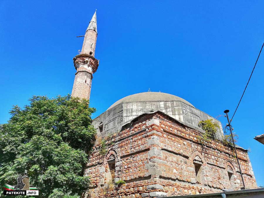 Джамия Фатих Мехмед - Кюстендил