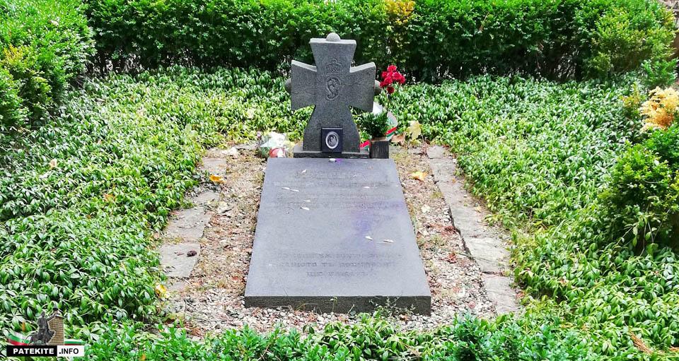 Гробът на царица Елеонора