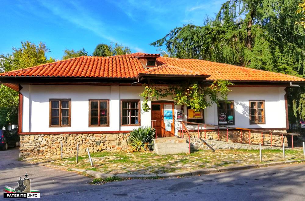 Килийното училище в Кюстендил