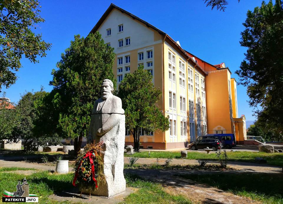 Регионален исторически музей Кюстендил