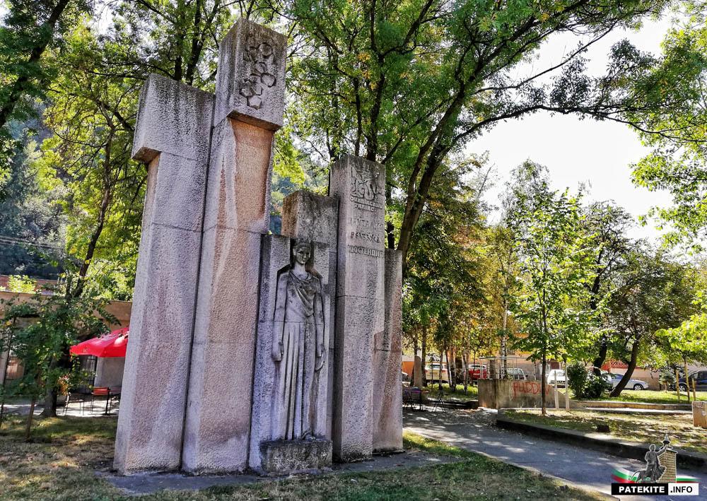 Паметник с историческите имена на Кюстендил
