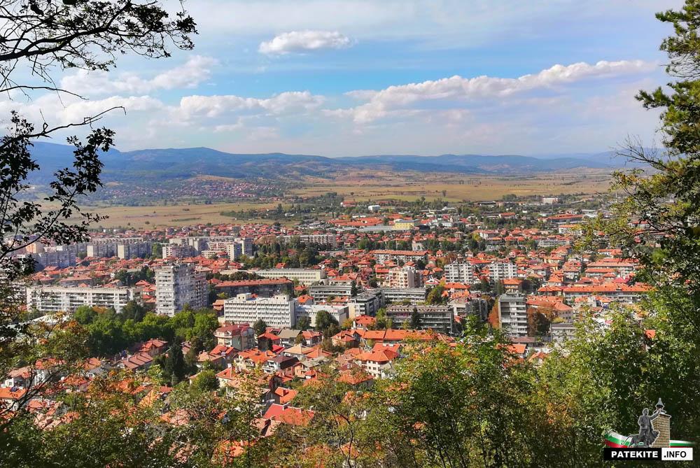 Град Кюстендил