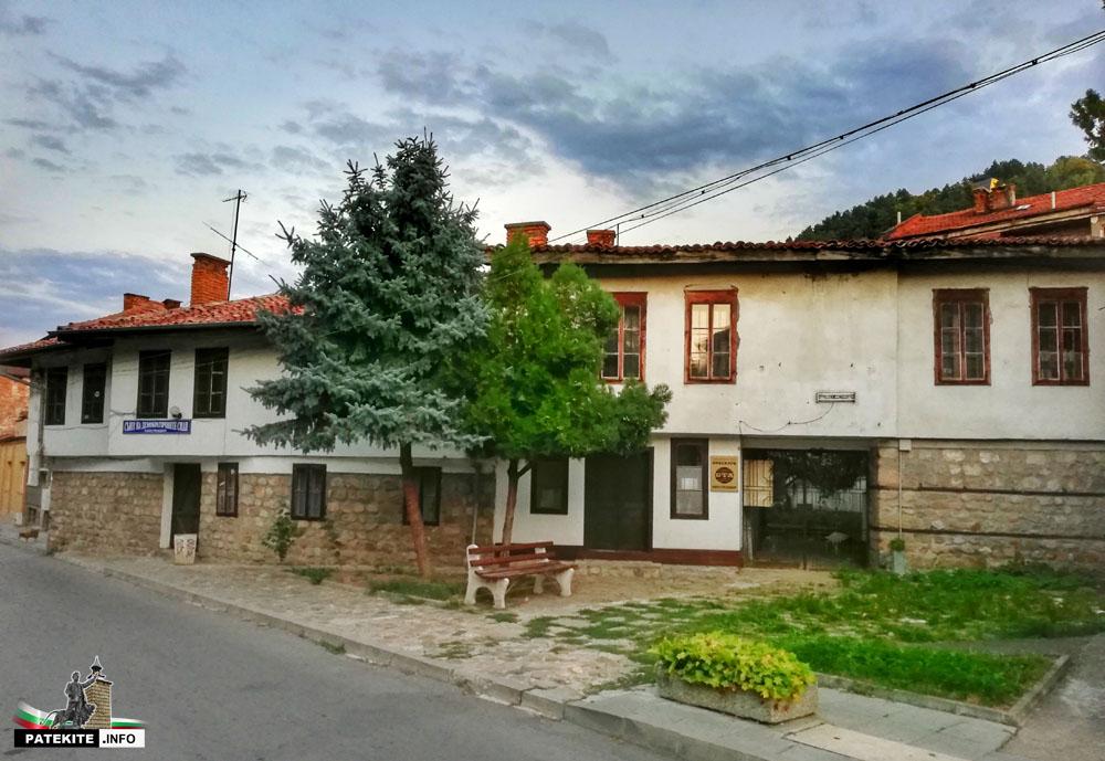 Лекарската къща в Кюстендил