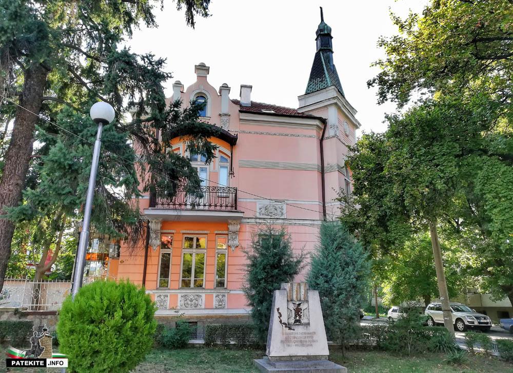 Попниколовата къща в Кюстендил