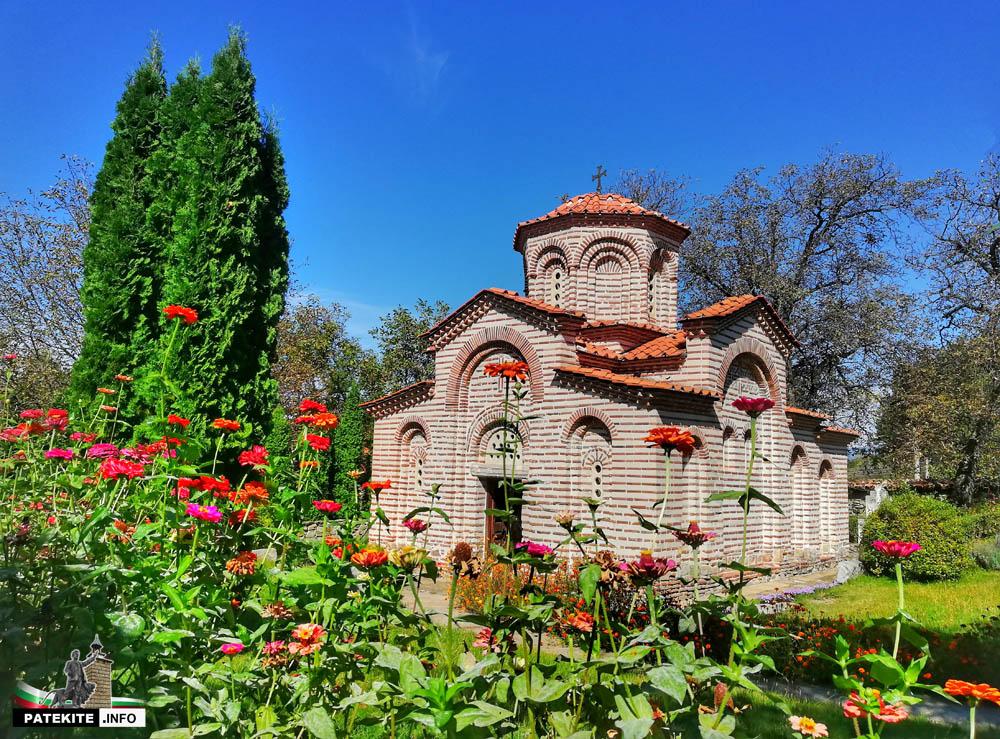 "Средновековна църква ""Св. Георги"" Кюстендил"