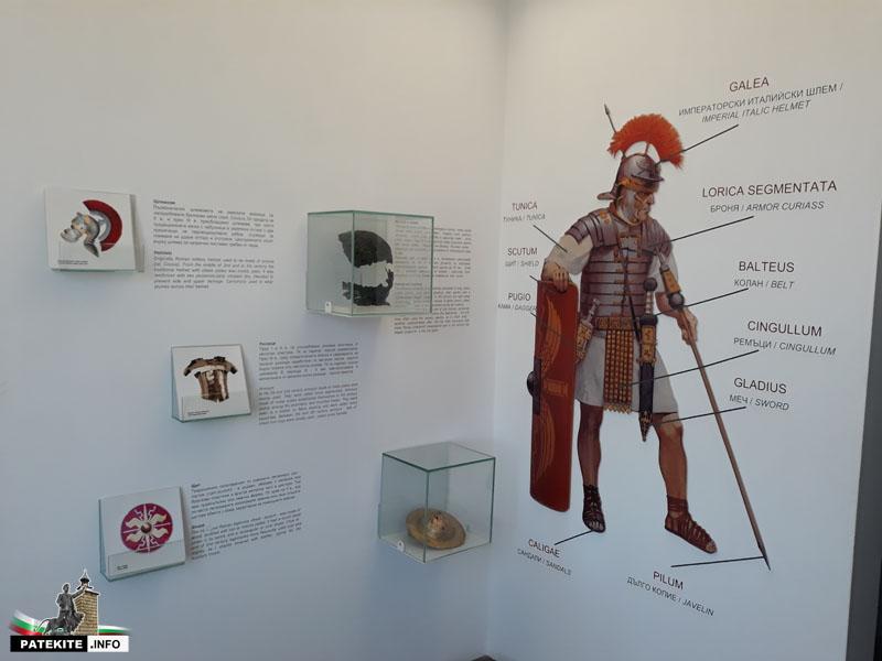 """Интерактивен музей """"Абритус"""""""