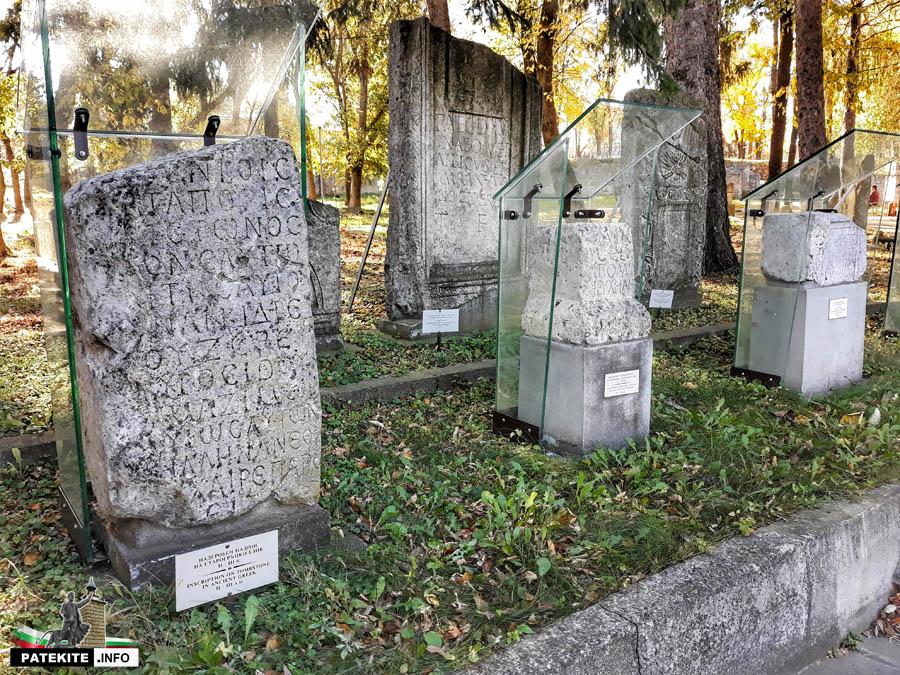 Епиграфски паметници в Абритус