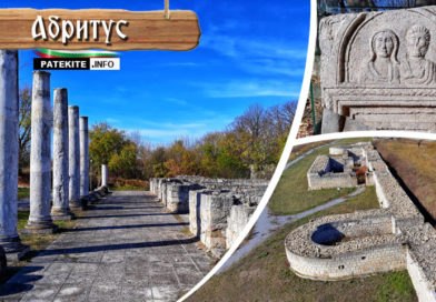 Крепост Абритус в Разград