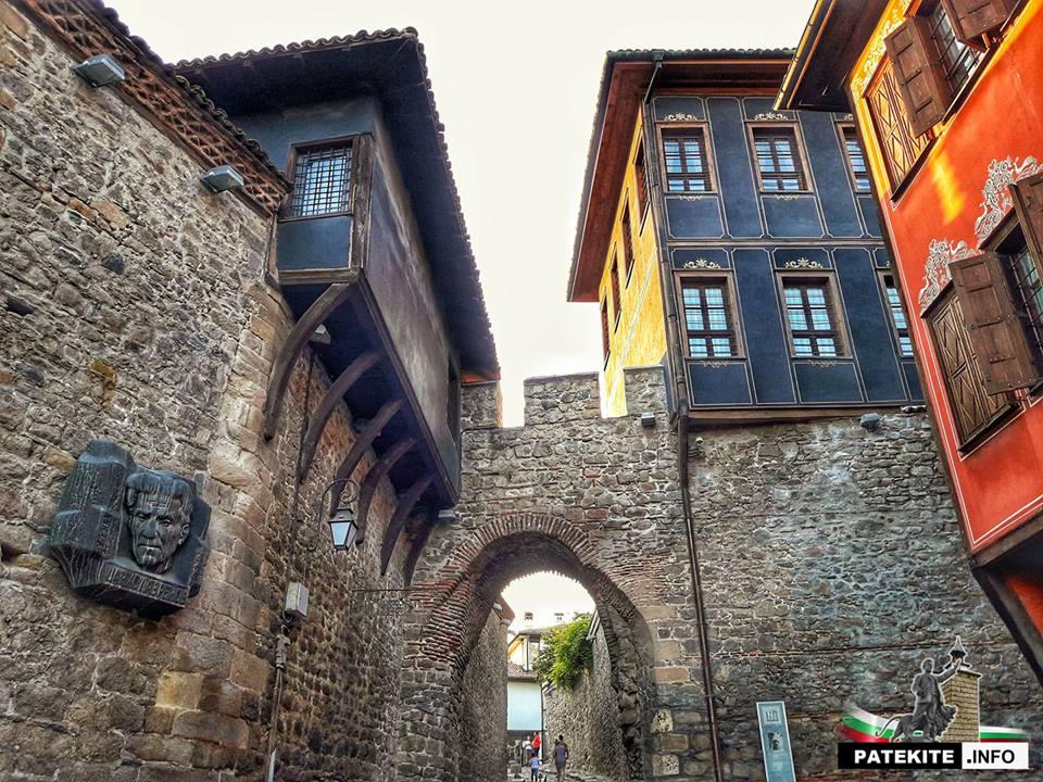 Хисар капия в Пловдив