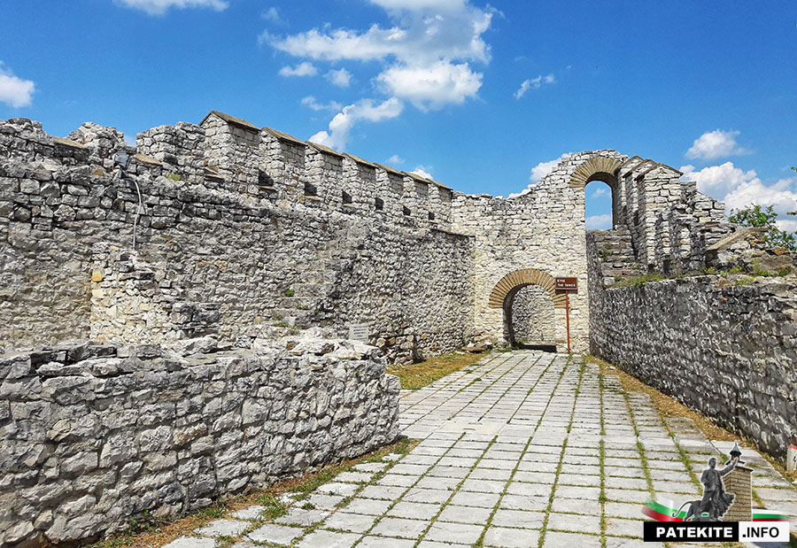 Ловешката средновековна крепост
