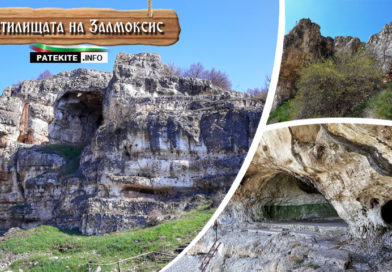 Скално светилище Баджалията и светилище до село Войново