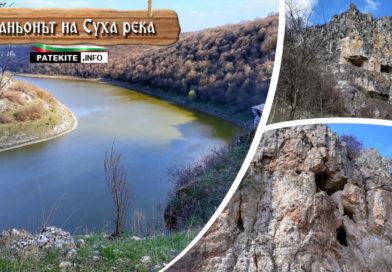 Скалните манастири в каньона на Суха река