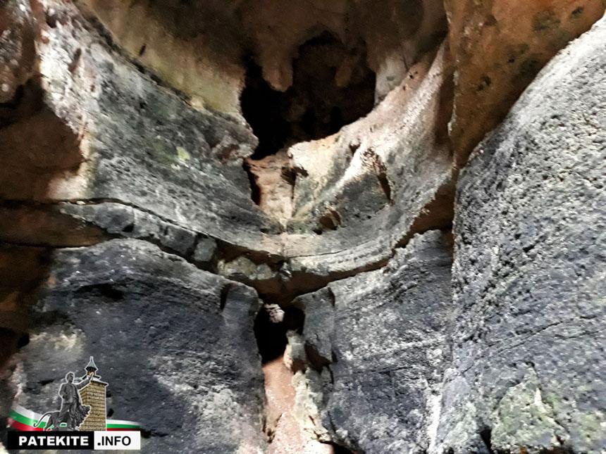 Пещера Малката Баджалия