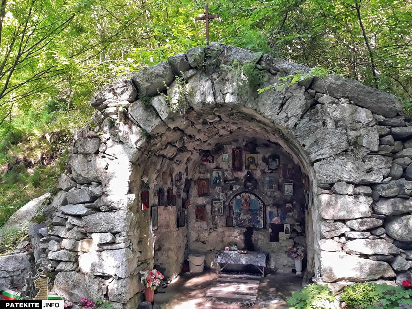 Параклис преди Сопотският водопад