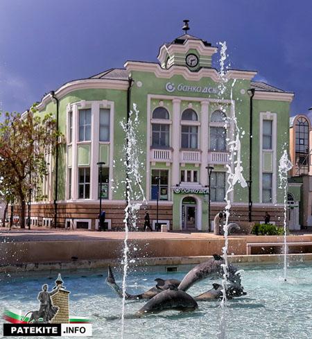 Сградата на банка ДСК в Търговище