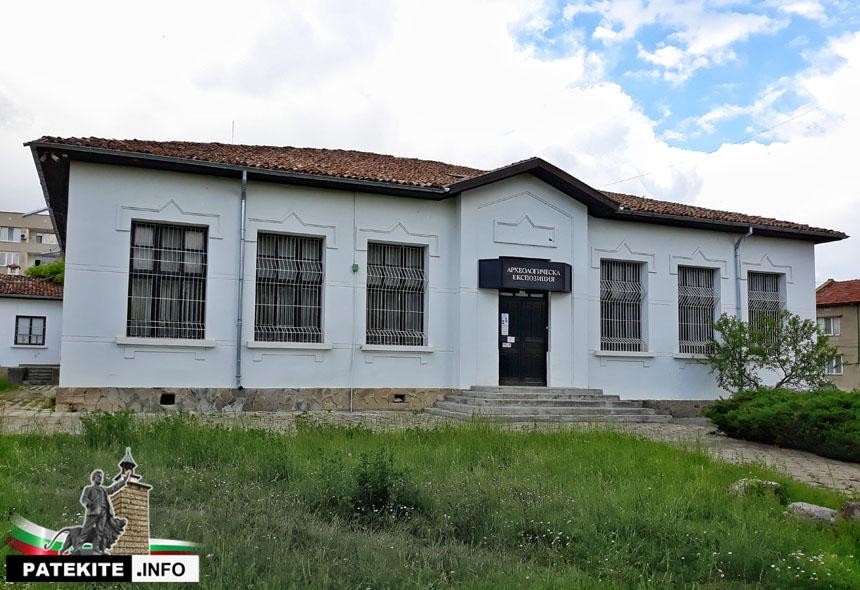 Училище Хаджи Руси в Търговище
