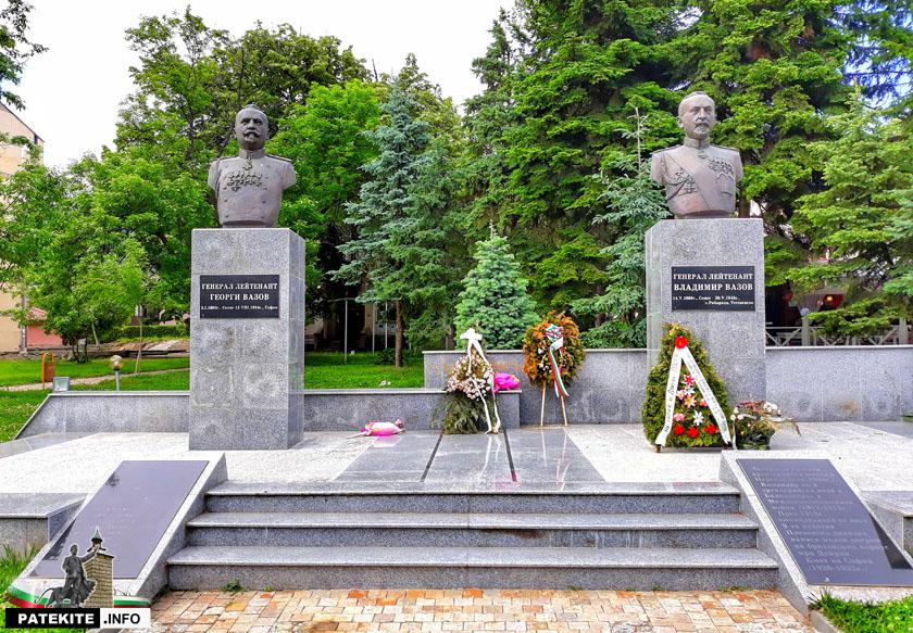 Паметници на Георги и Владимир Вазови в Сопот