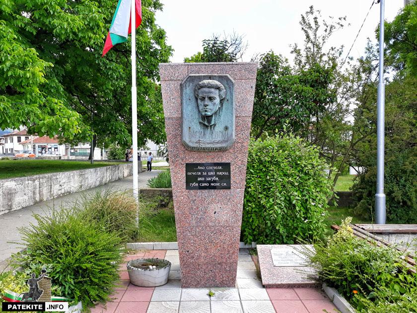 Паметник на Васил Левски в Сопот
