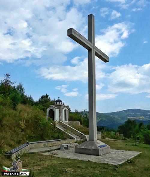 """Параклис """"Свети Василий Велики"""" в Батак"""
