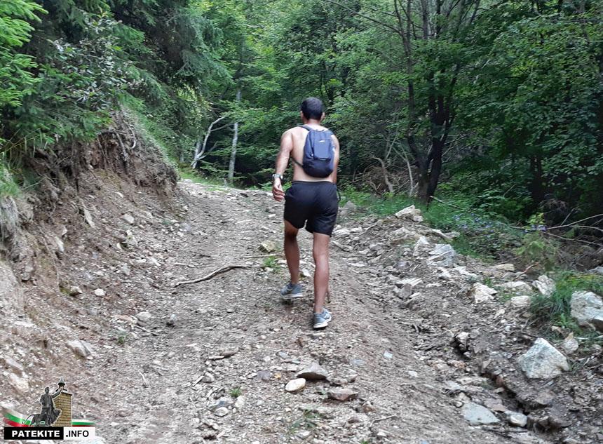 Началото на изкачването на връх Богдан