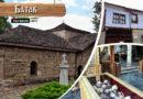 Забележителности в Батак