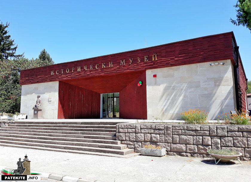 Исторически музей Перущица