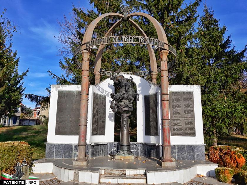 Паметник на загиналите във войните в Разград