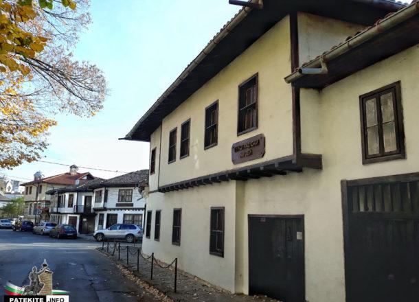 Етнографски музей Разград