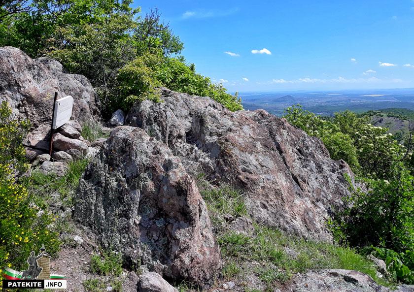 Крепост на връх Голямо градище в Източните Родопи
