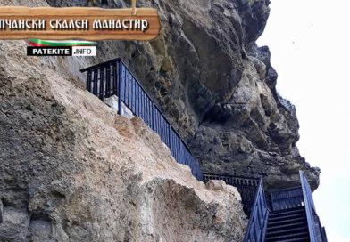 Крепчански скален манастир