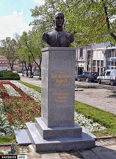 Паметник на цар Борис III в Попово
