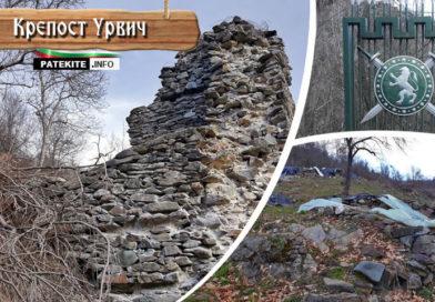 Крепост Урвич до Кокаляне