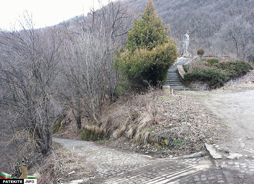 Начало на пътя до крепост Урвич