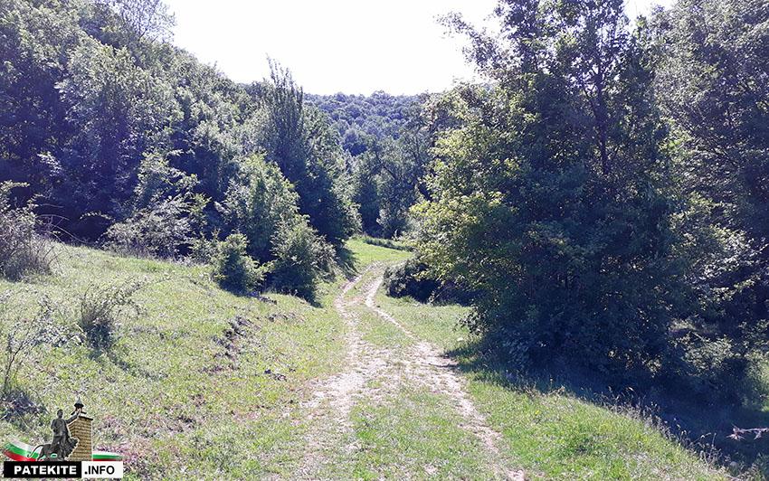 Пътеката от Уч Кая до село Билка