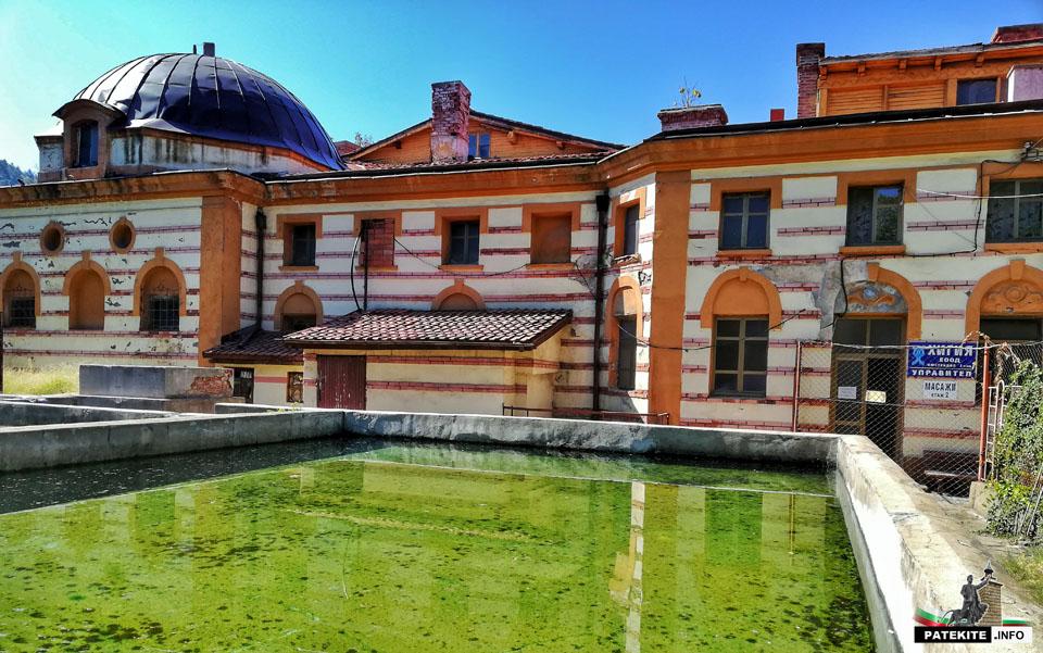 Чифте баня в Кюстендил