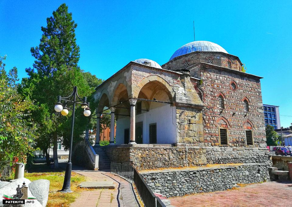 Джамия Ахмед бей и Римски терми Кюстендил