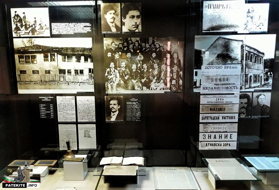 Експозиция на Исторически музей Брацигово